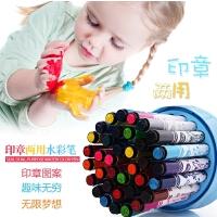 掌握印章水彩笔无毒可洗 36色儿童画画笔桶装24色彩笔套装绘画笔
