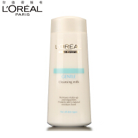 L'orea欧莱雅 轻柔洁面卸妆乳液200ml 温和保湿 深层卸妆3213