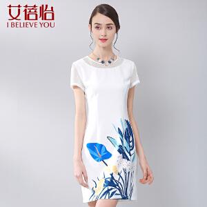 艾蓓怡夏装新款女装圆领显瘦印花短袖雪纺中长款连衣裙女DL6009