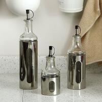 【可货到付款】欧润哲 圆孔调味罐收纳套装 创意不锈钢玻璃密封调味瓶酱油瓶