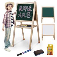活石 儿童磁性画板画架大号涂鸦写字板婴儿益智玩具绘画套装礼盒装双面可升降