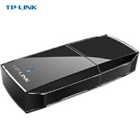 TP-LINK TL-WN823N 300M USB无线网卡 随身WIFI迷你ap台式机笔记本电脑家用接收器发射器