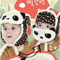 秋冬婴儿帽子造型帽熊猫口罩儿童帽宝宝帽子护耳帽雷锋帽