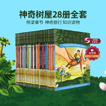 1-28套装 magic tree house 1-28 boxset 儿童章节趣味故事书籍美国