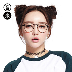 Inmix音米 黑框眼镜框 近视男款潮超轻眼睛框镜架 女非主流配眼镜