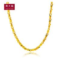 周大福珠宝首饰 时尚竹节链黄金项链(工费:158计价)F153005【可礼品卡购】