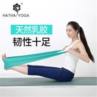 哈他正品弹力带女式瑜伽拉力带阻力带男士健身力量女士拉筋带
