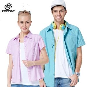 TECTOP探拓夏季户外男女情侣短袖速干衬衫 薄款清凉 快干衬衫
