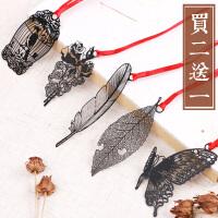 联盟古风镂空5款古典金属书签 创意中国风古风叶脉学生文具 复古礼品礼物