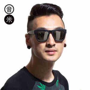 inmix音米复古大框太阳镜 防紫外线偏光墨镜 男士太阳眼镜