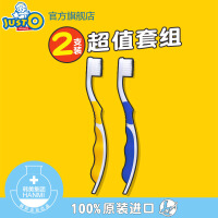 【当当自营】JUST O韩国原装进口儿童牙刷超细软毛1-2-3-6岁小孩宝宝牙刷2支装