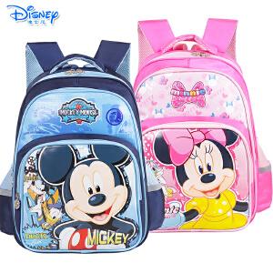 迪士尼小学生书包女 米奇卡通书包 男 双肩护脊减负书包SM80884