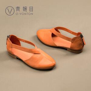 青婉田春季新款女鞋舒适休闲平跟单鞋真皮文艺复古森女手工鞋子
