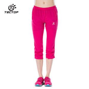 TECTOP 速干裤女正品弹力修身七分裤轻薄透气运动休闲裤