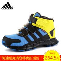 【特卖款】adidas/阿迪达斯童鞋2016春秋新款男童鞋儿童运动鞋学步运动鞋休闲AQ4923