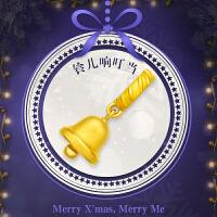 【活动赠皮绳】周大福转运珠圣诞礼物铃铛足金黄金定价吊坠 R19162【周大福佳礼 可礼品卡购】