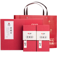 艺福堂绿茶叶 2017新茶 明前特级 江苏碧螺春 春生礼盒250g