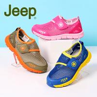 吉普童鞋 男童运动鞋2017夏季新款男童鞋运动鞋儿童凉鞋网面透气休闲鞋