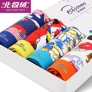 2017年新品北极绒男士内裤时尚炫彩印花平角裤舒适棉质四角裤衩男