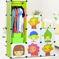 索尔诺卡通儿童简易衣柜宜家宝宝婴儿小孩衣柜组合塑料折叠组装衣橱 3509