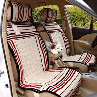 驰航 汽车坐垫四季新款 正品亚麻汽车座垫车椅垫四季垫 高档汽车垫