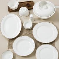 【当当自营】SKYTOP斯凯绨 碗盘碟碗筷陶瓷骨瓷餐具套装 56头浮雕金