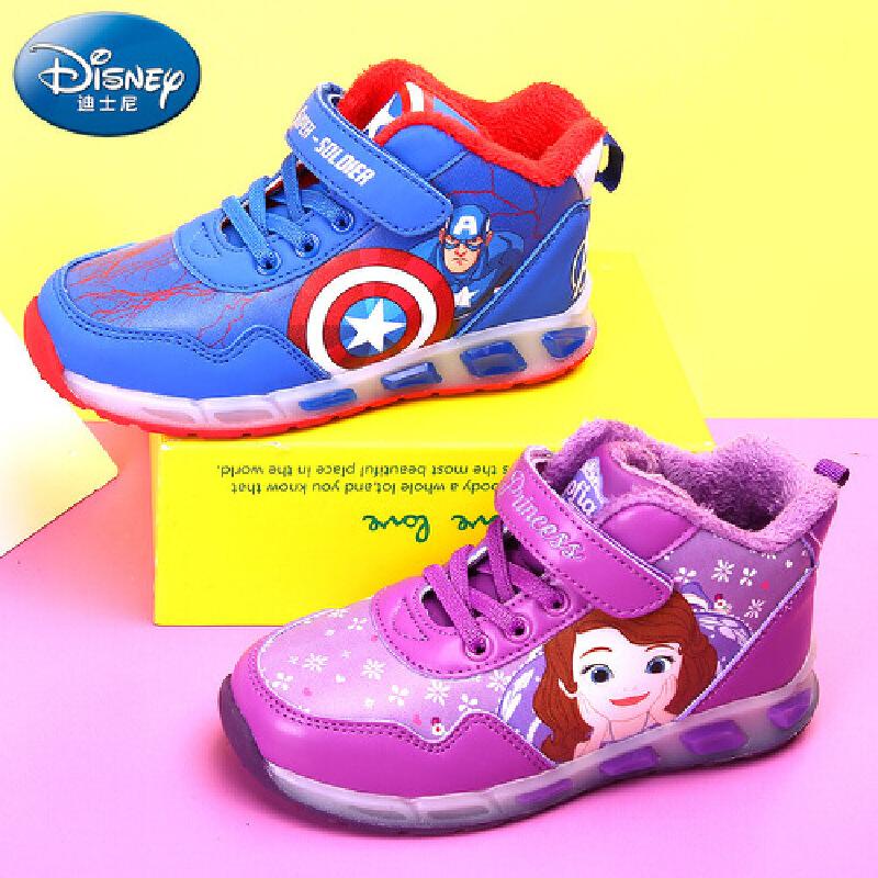 【预售到10月8日发货】迪士尼儿童鞋男童运动鞋女童跑步鞋闪灯鞋ds208