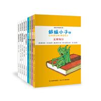 欧美当代经典文库(全9册)