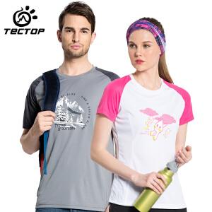 TECTOP 户外休闲夏季短袖速干T恤 男女款圆领半袖快干衣透气防晒