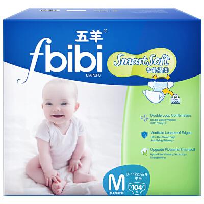 [当当自营]五羊 fbibi智能棉柔婴儿纸尿裤M码104片 中号 尿不湿 (适合6-11KG)