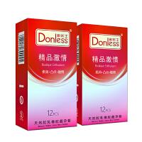 多乐士避孕套精品激情系列2盒 安全套共24只(进口版)凸点颗粒 浮点柔韧 情趣 成人用品