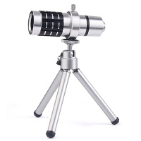 蛇蝎龙 手机镜头12倍望远镜长焦镜头 苹果三星小米通用手机拍照配件 送三脚架