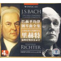 巴赫平均律钢琴曲全集/20世纪伟大的钢琴家里赫特巅峰时期珍贵录音(4CD)