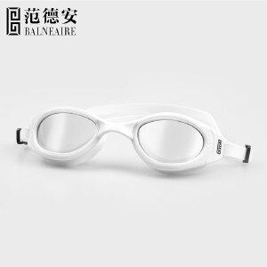 【领卷立减100元】范德安新款长效防雾防水泳镜 多色高清平光女士成人游泳眼镜.