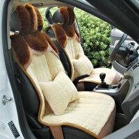 驰航 汽车坐垫冬季新款 仿狐狸毛座垫 毛绒坐垫车椅垫