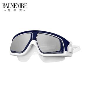 范德安2016新款大框成人近视泳镜高清防水防雾男女通用专业泳镜