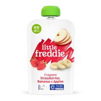 英国Little Freddie小皮果泥树莓香蕉苹果桃泥婴儿宝宝进口果泥