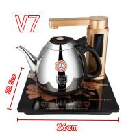 包邮金灶 V7全自动上水壶电热水壶304不锈钢泡茶烧水茶壶智能