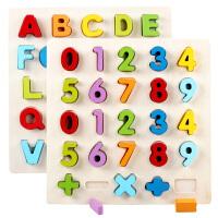 数字母积木质拼图女男宝宝开发智力1-2-3-4-5-6岁幼儿童益智玩具