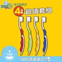 【当当自营】JUST O韩国原装进口儿童牙刷超细软毛1-2-3-6岁小孩宝宝牙刷4支装