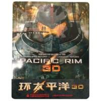 正版 3d蓝光碟环太平洋铁盒装1080P高清3D+2D蓝光电影3dvd碟片