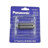 松下剃须刀配件 刀网/网罩ES9863 合适于RC50 RC60 RP50