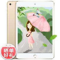 【苹果专卖】iPad mini4 32G 128G wifi版 7.9英寸平板电脑(更轻更薄 800万像素摄像头 A8芯片 指纹识别 Retina显示屏)