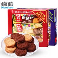 嘉顿时时食夹心饼干盒装柠檬花生巧克力芝士多种口味组合装 休闲饼干糕点