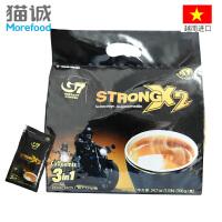 越南进口 咖啡coffee中原G7三合一浓醇速溶咖啡700g 3合1特浓香醇