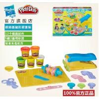孩之宝 培乐多 缤纷彩泥模具基础套装 益智橡皮泥 玩具 圣诞礼物
