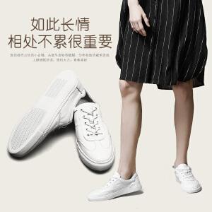 2017秋季热卖单鞋平底女鞋街拍休闲小白鞋真皮百搭韩版白色板鞋女