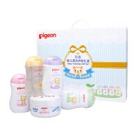贝亲婴儿清洁护肤礼盒PIGEON宝宝沐浴洗浴套装婴幼儿洗护用品