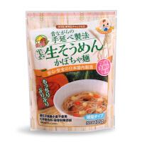 日本原产 妙谷南瓜味 半生素面135g 婴幼儿宝宝辅食面条