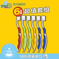 【当当自营】JUST O韩国原装进口儿童牙刷超细软毛1-2-3-6岁小孩宝宝牙刷6支装